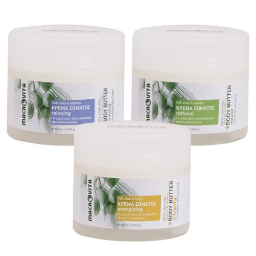 SET MACROVITA: body butter NATURAL 200ml + RELAXING 200ml + ENERGIZING 200ml