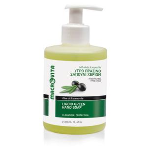 MACROVITA grüne Bio-flüssig-Seife mit Olivenöl und Bio-Kamille 300ml