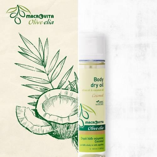 MACROVITA OLIVE-ELIA COCONUT Körper Trockenöl Olivenöl & Kokosöl 100ml