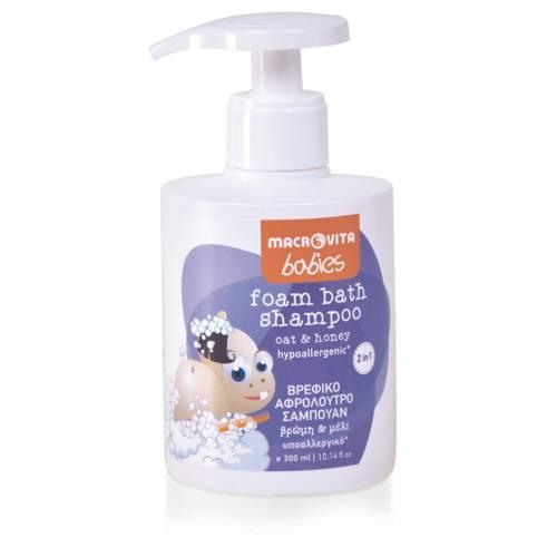 ZESTAW MACROVITA BABIES: pianka do kąpieli 2w1 300ml + mleczko do ciała 150ml + GRATIS krem ochronny 100ml